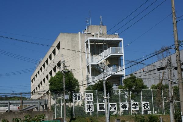 budynek szkoły średniej