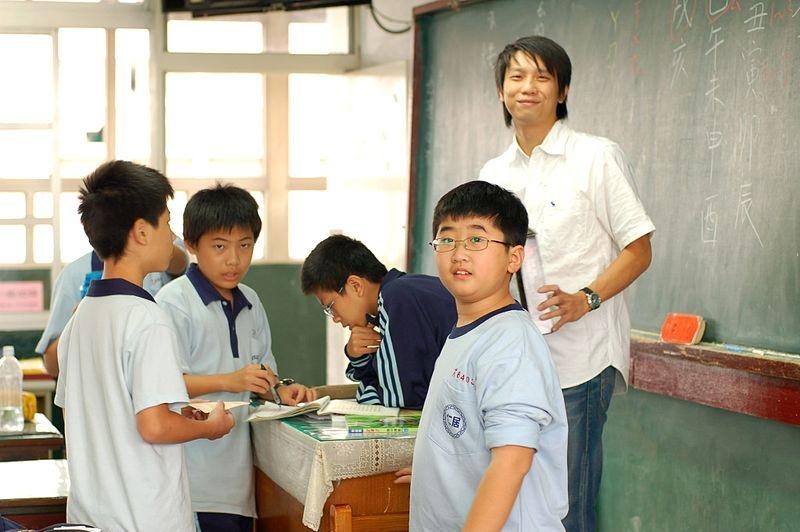 Chinscy uczniowie