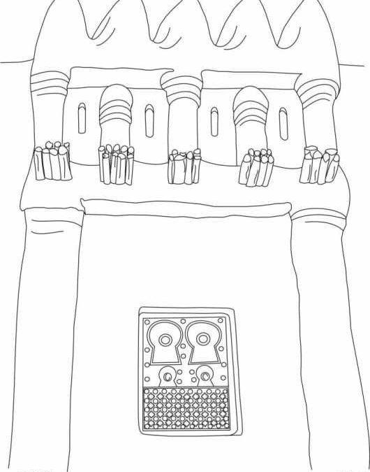 Świątynia w Timbuktu (Mali)